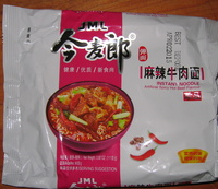 JML Instant Noodle Artificial Spicy Hot Beef Flavor - Product
