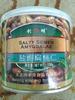 盐焗扁桃仁 (salty semen amyqdalae) - Product