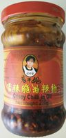 Crispy Chili in Oil - Product - en