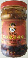 Crispy Chili in Oil - Product
