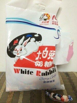 White Rabbit Cream Candy Original Flavor - 7