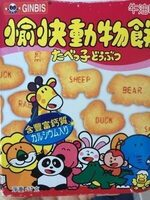 Ginbis Animal Shape Biscuit - Butter Flavour - Prodotto - en