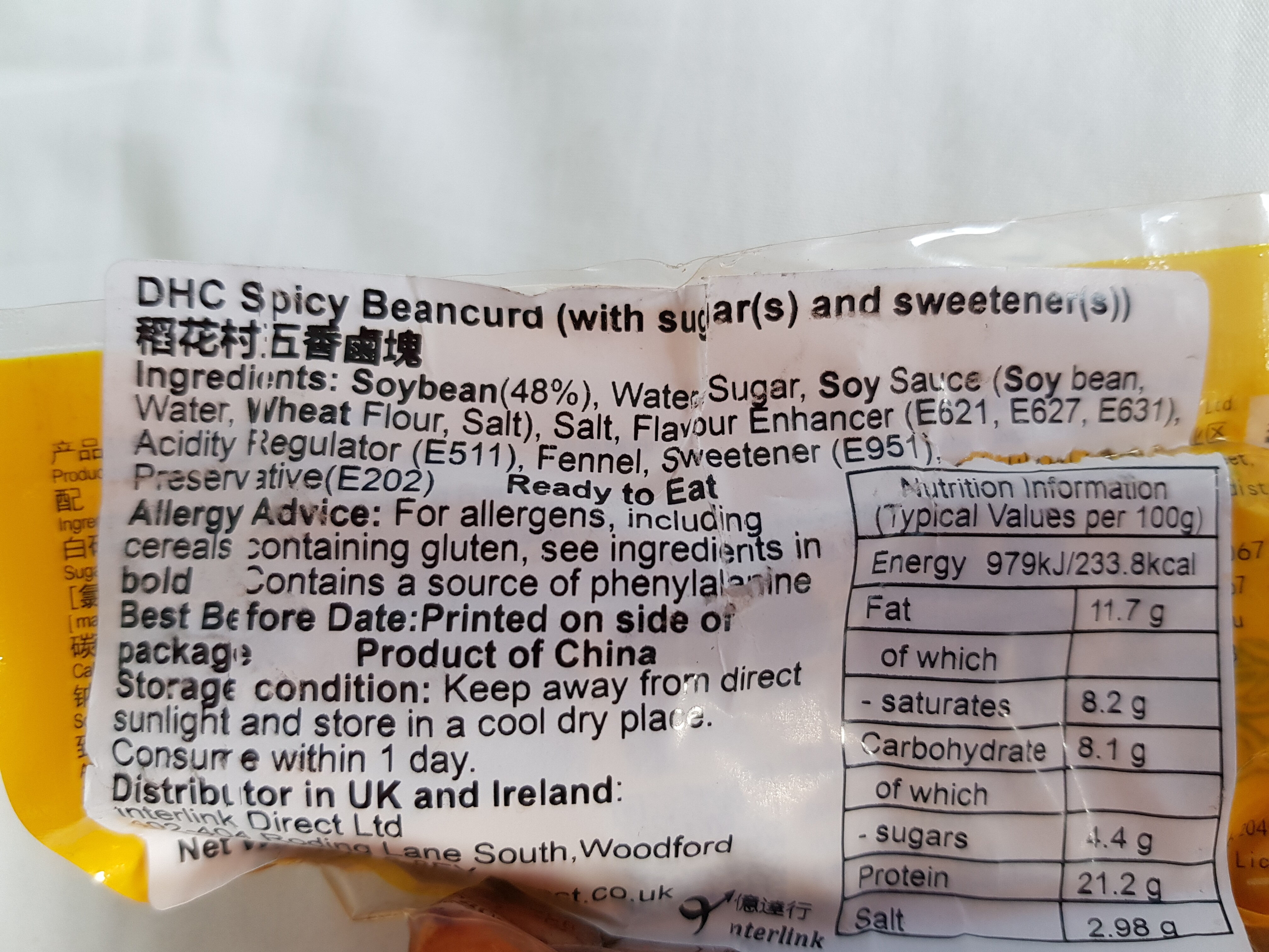 DHC Spicy Beancurd (with sugar(s) and sweetener(s)) - Ingredients - en