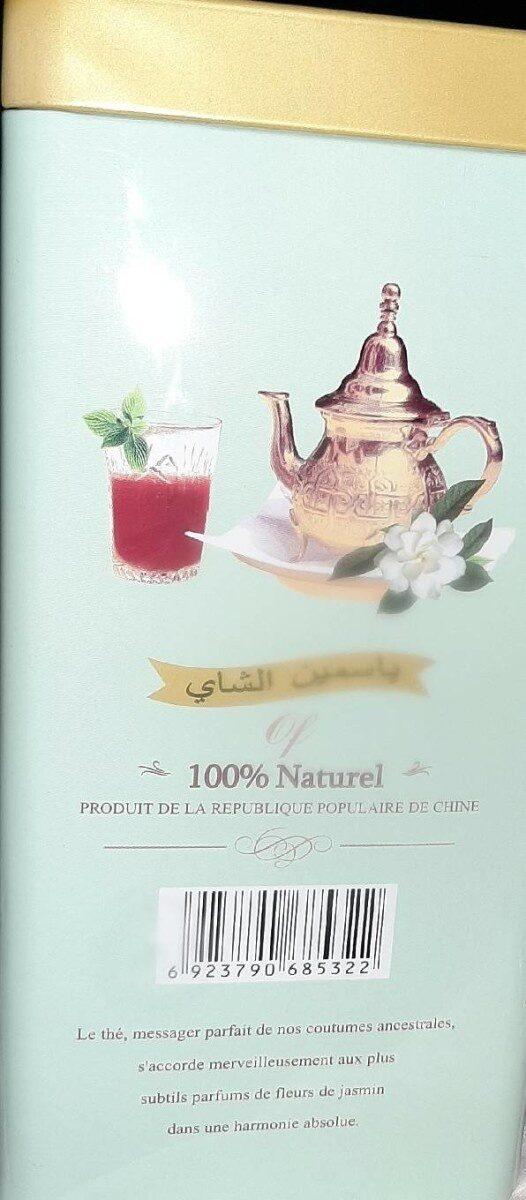 Thé au jasmin - Product - fr