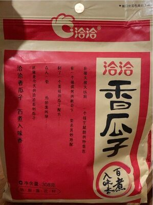 Spiced roasted sunflower seeds - 产品 - en