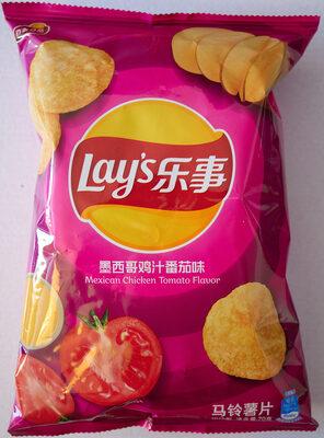 Mexican Chicken Tomato Flavor - 产品 - zh