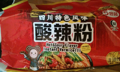 Hot & Sour Flavour Instant Vermicelli - Product - en