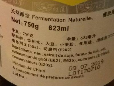 Sauce de soja supérieure - Ingredients