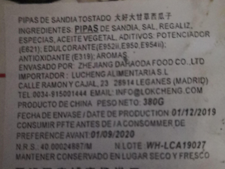 甘草味西瓜子 - Ingredientes - es