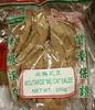 """Moutarde """"Mei Cai"""" salée - Product"""