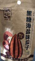 Brown sugar sea salt sunflower seeds - Product - fr
