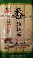 Mushroom Noodles - Product