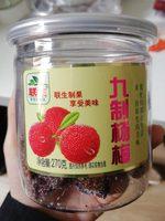 Fraises chinoise aromatisées avec sucre et édulcorants - Product