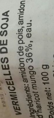 Vermicelles de soja - Ingredients - fr