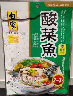 Assaisonnement pour poisson Sichuan - Product - zh