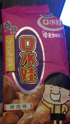 Koushuiwa Broad Bean- BBQ Flavour(with Sugar and Sweetener) - Product - fr