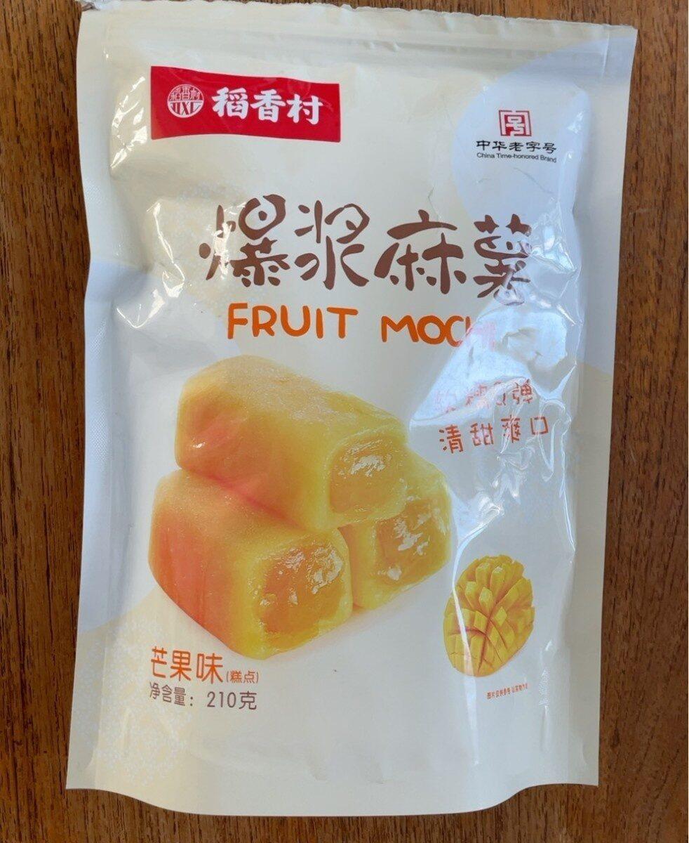 Fruit Mochi - Product - en