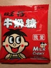 旺仔牛奶糖(牛奶原味)砂质型奶糖糖果 - 产品