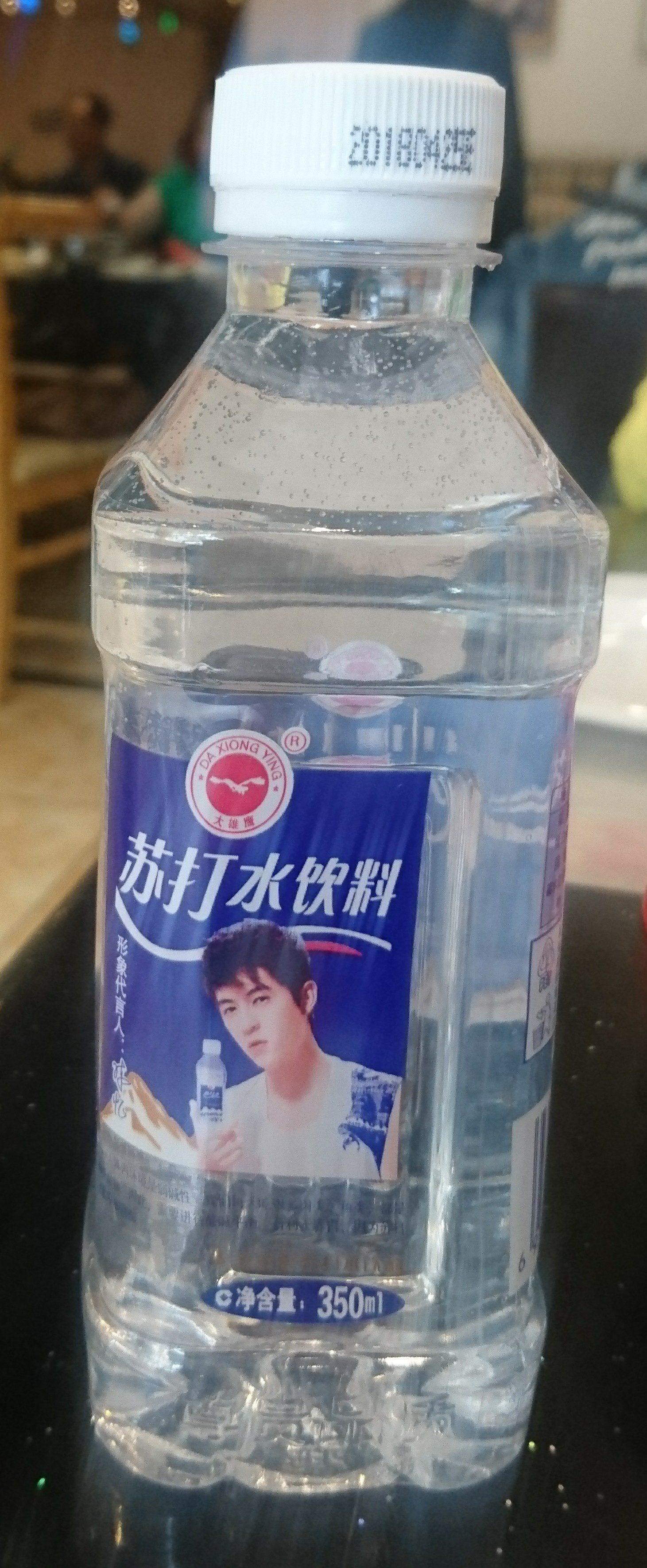 大雄鹰苏打水饮料 - Product