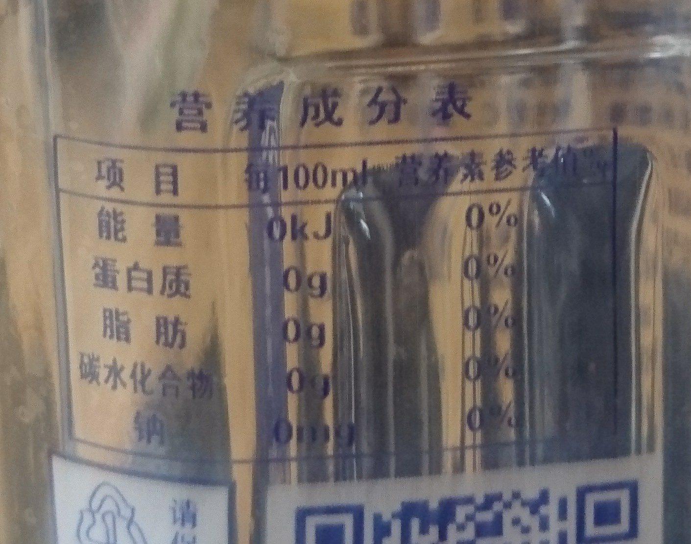 大雄鹰苏打水饮料 - Nutrition facts