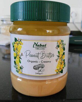 Peanut butter - نتاج - fr