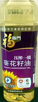 sunflowerseed oil - Produit - zh