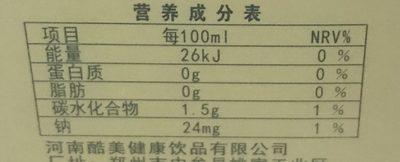 酷美苹果醋 - Nutrition facts