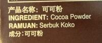 โกโก้ผง Cocoa Powder - Ingrédients - th