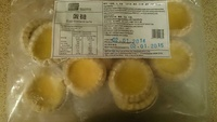 Egg Custard Tarts - Product