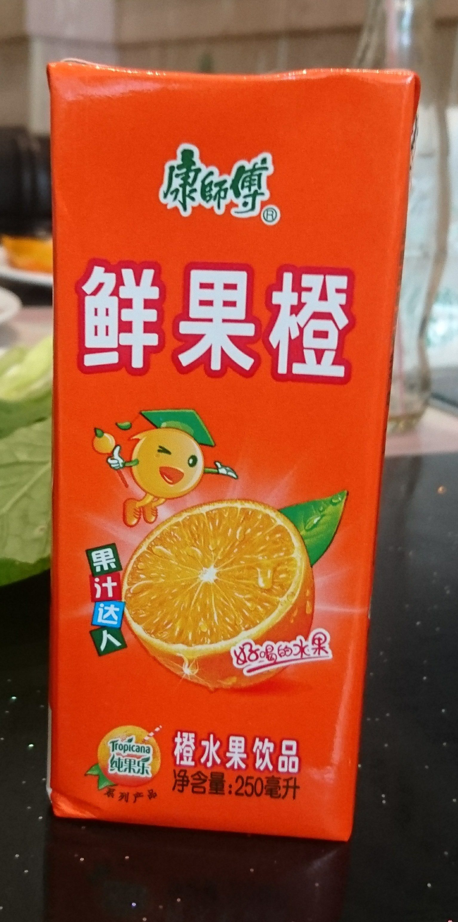康师傅鲜果橙 - 产品 - zh