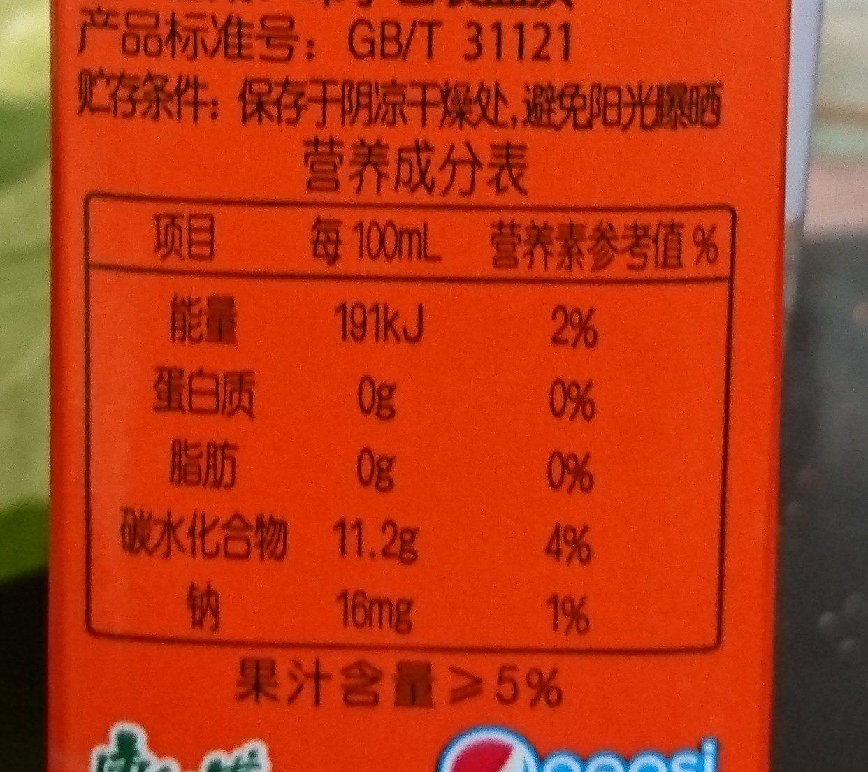 康师傅鲜果橙 - 营养成分 - zh