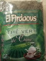 El Firdaous - 产品 - fr