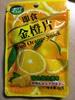 即食金橙片 - Product