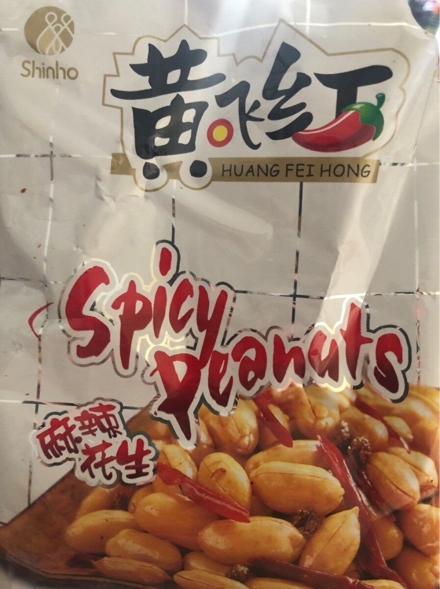 Spicy Peanuts - Product - fr