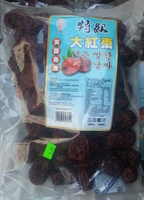 Chinese red dates - Product