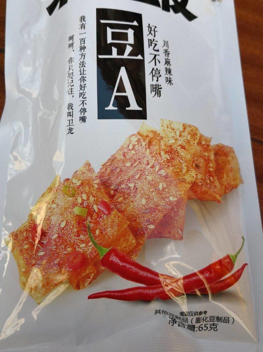 Tofu Snack (scharf) - Product - fr