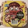 fondue chinoise autochauffant - Produit