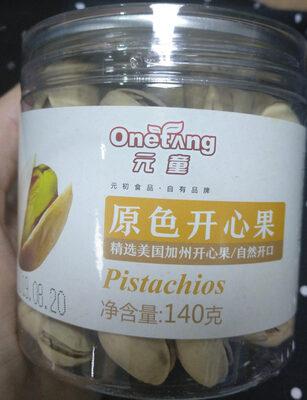 pistachos - 产品 - es