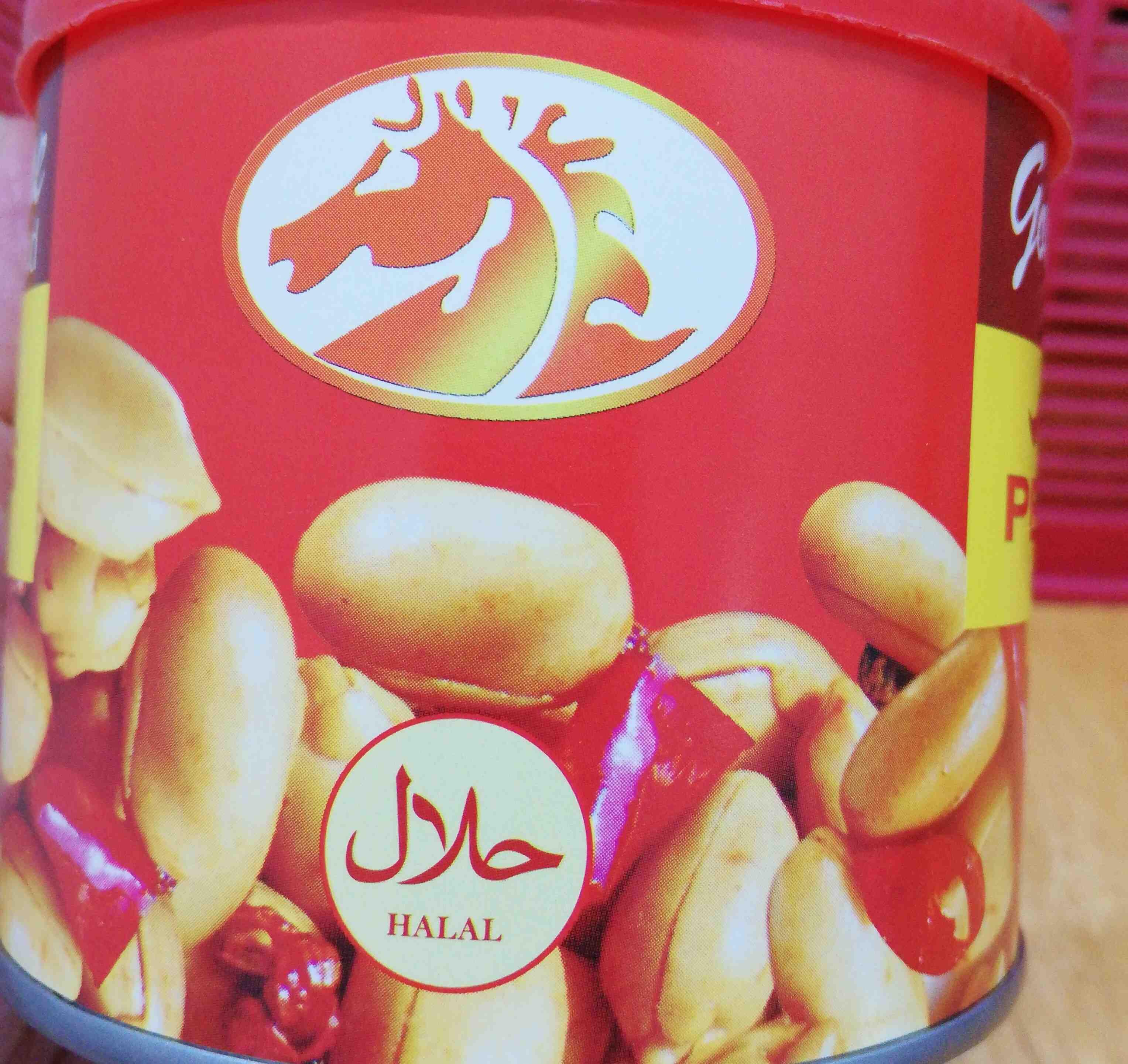 golden horse - 产品 - en