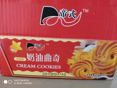 帝式奶油曲奇 - 产品 - zh