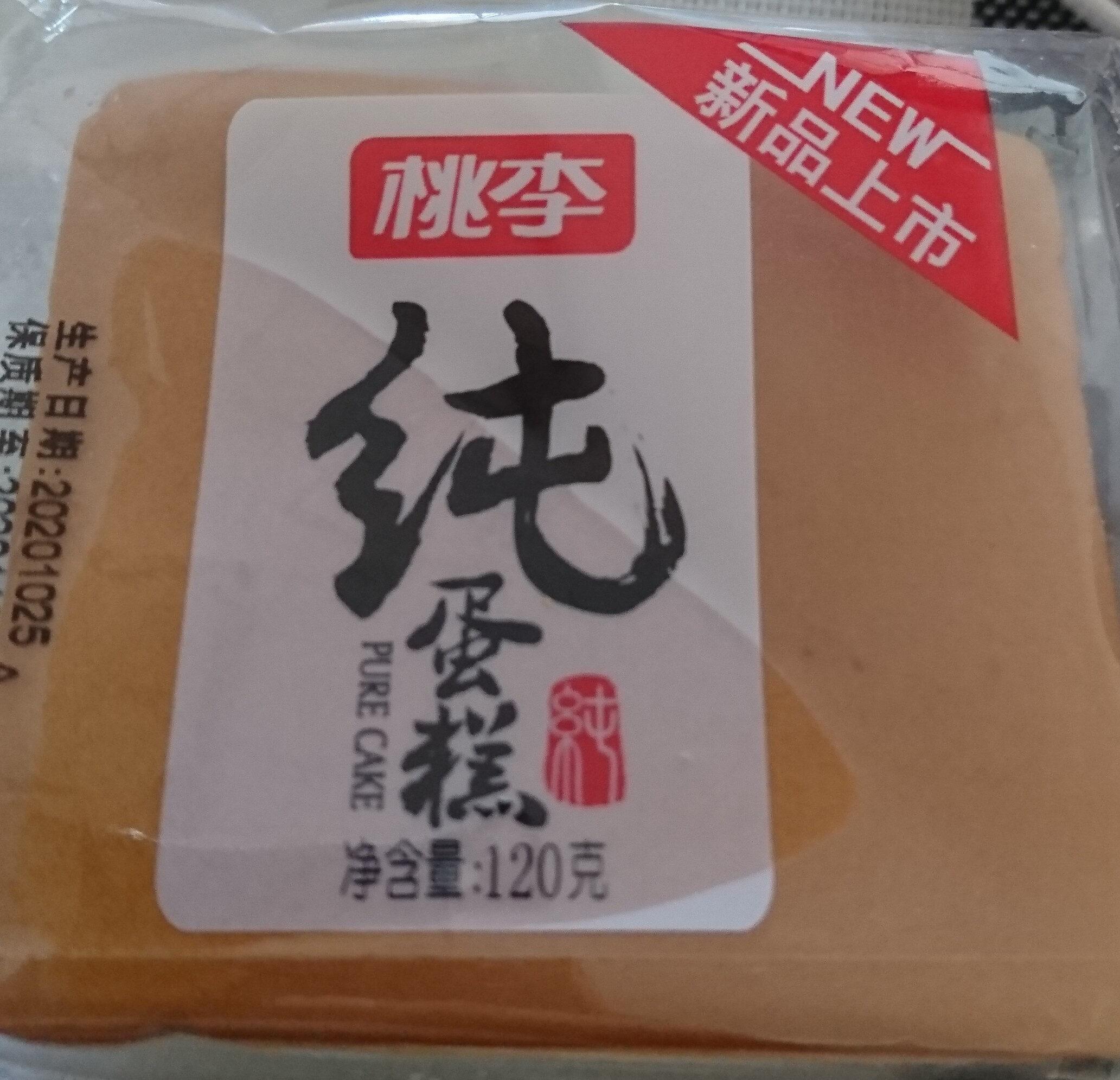 李子面包 - 产品 - zh