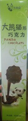 Panda Chocolate - 产品 - en
