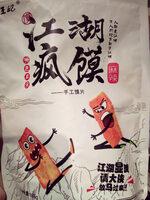 Jiang Hu Rusk Spicy - Produit - fr
