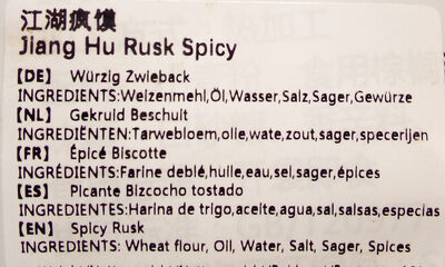 Jiang Hu Rusk Spicy - Ingrédients - fr