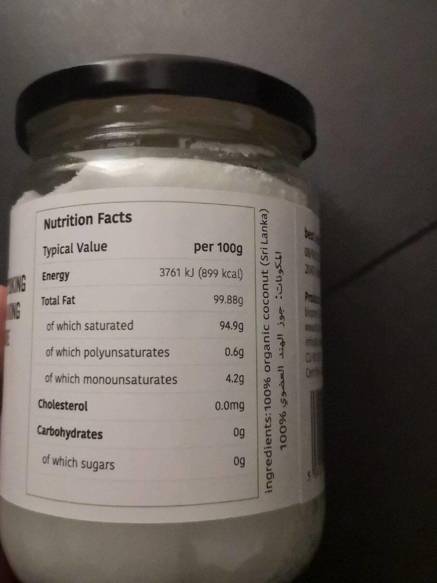 Organic virgin coconut oil - حقائق غذائية - fr