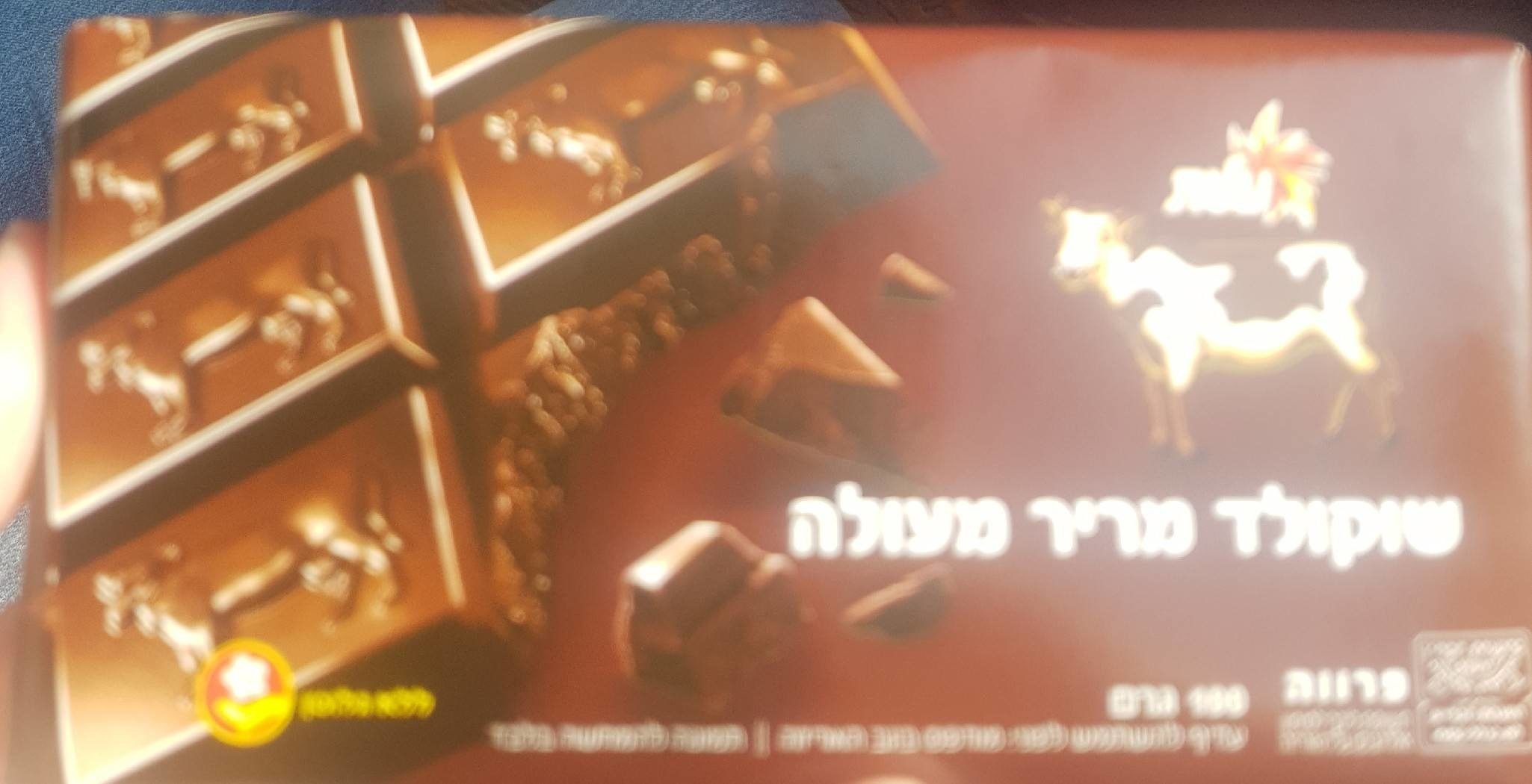 Elit Dark Chocolate - Voedingswaarden