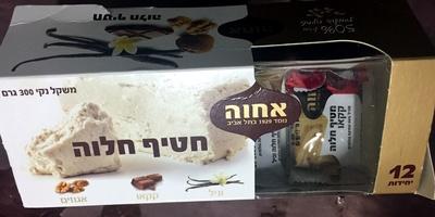 Ahava Halva Snack - מוצר
