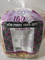 לחם 100% כוסמין מלא - Product - en