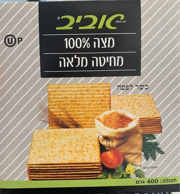 100 % whole wheat matzos - Produit - en