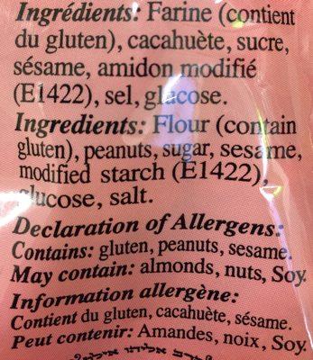 Sesame crunchies, cacahuètes enrobées de croustillant au sésame - Ingredients - fr